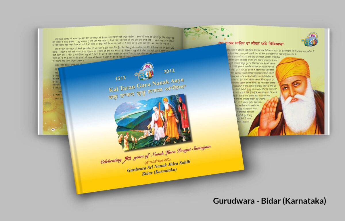 Bidar_book